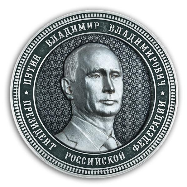 Монета крым 2014 1 копеек 2001 года цена